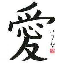 http://www.gooachi.com/index.php?fich=bendicion-matrimonio