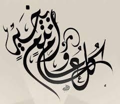الأحد.. أول أيام عيد الفطر في معظم الدول العربية