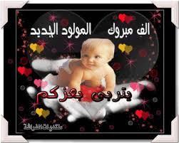 باركو معى لي الاخ عبد الله محمد حسن 605446215