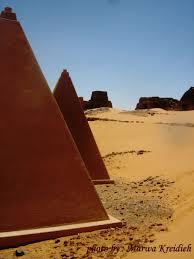 اهرامات البجراوية Pyramides-se