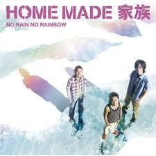 Muúsica japonesa: Home made Kazuku