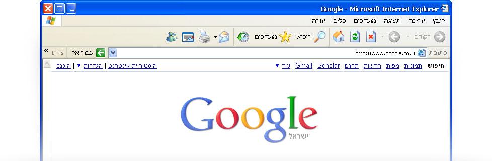 Как сделать сделайте google поиском по умолчанию