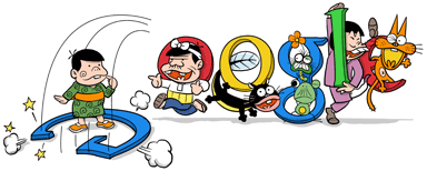 http://www.google.com/logos/2010/akatsuka10-hp