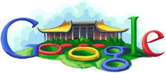 Google Doodle Dr. Sun Yat-sen's Birthday