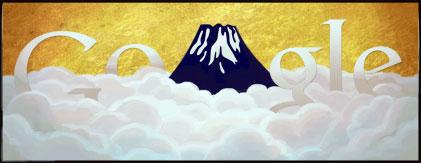Google Doodle Taikan Yokoyama's 143th Birthday