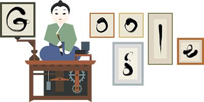 Google Doodle Hisashige Tanaka's 213th Birthday