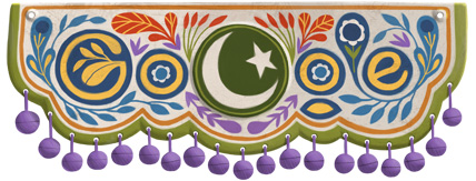 Pakistan Independence Day 2012