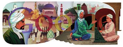 Ibn Battuta's 708th Birthday