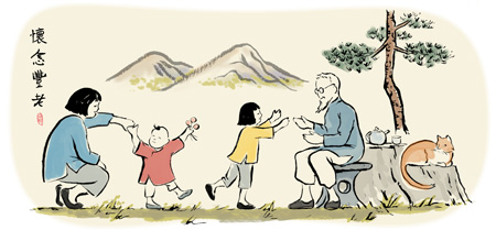 Google Doodle Feng Zikai's 114th Birthday