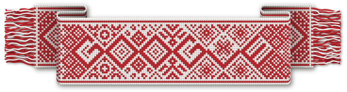 Google Doodle Latvia Independence Day 2012