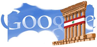 Google Doodle Lebanon National Day 2012