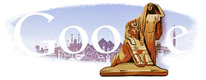 Google Doodle Mahmoud Mokhtar's 121st Birthday