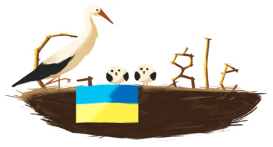 Ukraine Independence Day 2012
