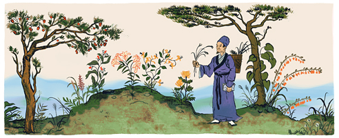 Li Shizhen's 495th Birthday