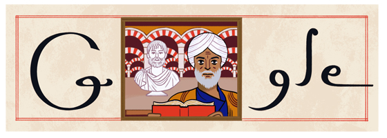 Averroes' 888th Birthday (born 1126)