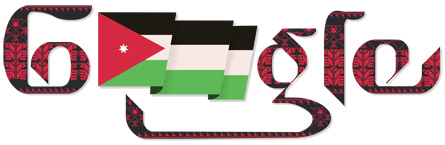 Jordan Independence Day 2014