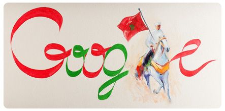 Morocco Independence Day 2014