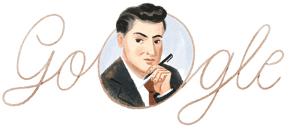 Salvador Novo's 110th Birthday