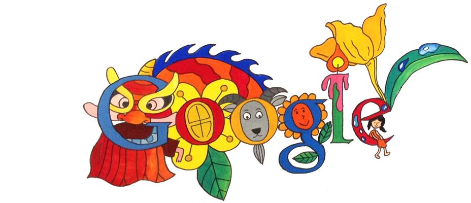 Doodle 4 Google 2015 - Vietnam winner / Children\'s Day