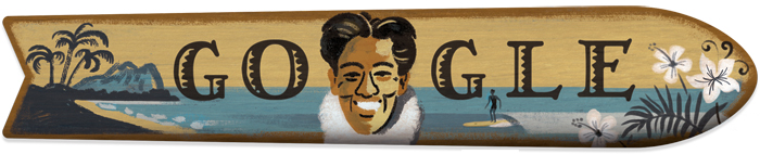 Duke Kahanamoku's 125th Birthday