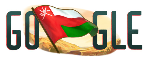 Oman National Day 2015
