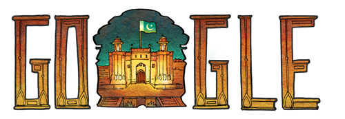 Pakistan Independence Day 2015