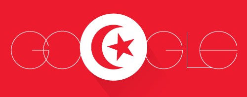 Tunisia National Day 2015