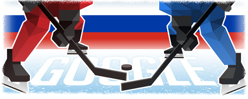 2016 Hockey World Championship