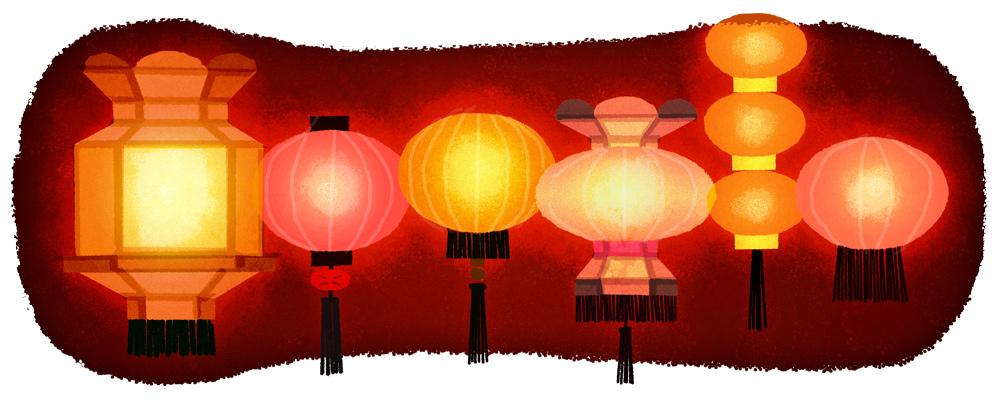 Lantern festival 2016 hk