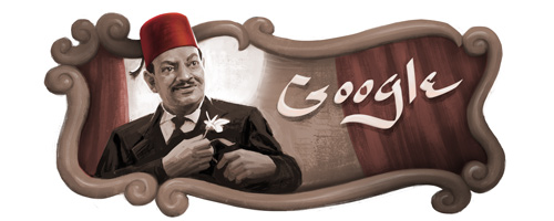 Naguib El Rihani's 127th Birthday