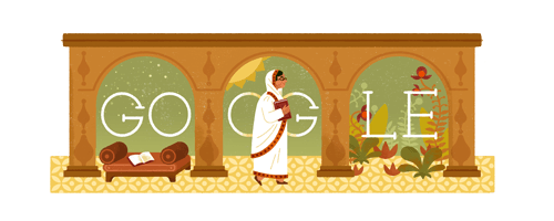 Begum Rokeya's 137th Birthday