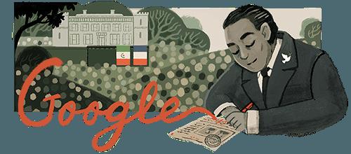 Gilberto Bosques Saldívar's 125th Birthday