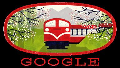 85e anniversaire de la naissance de hong xun tao