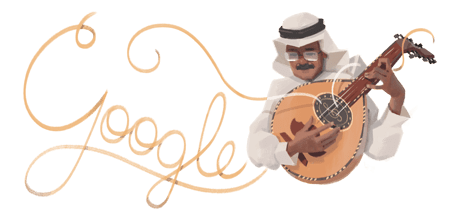 Talal Maddah's 78th Birthday