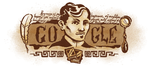 José Rizal's 158th Birthday
