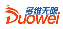Duowei