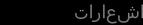 تنبيه Google - سلطنة عمان