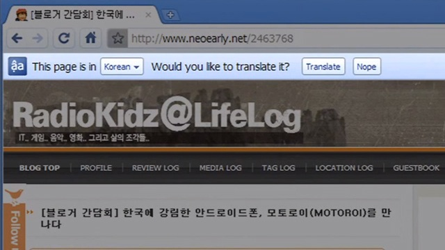 Google Translate comes to Chrome