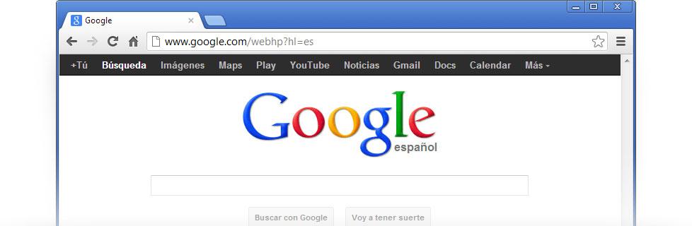 Google Ded