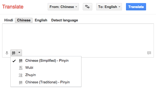 Google terjemahan google input tools google terjemahan stopboris Images
