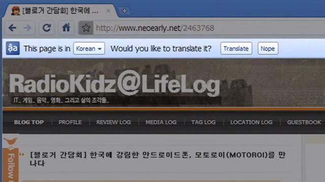 Google Tradutor Do Portugues Para O Portugues De Portugal