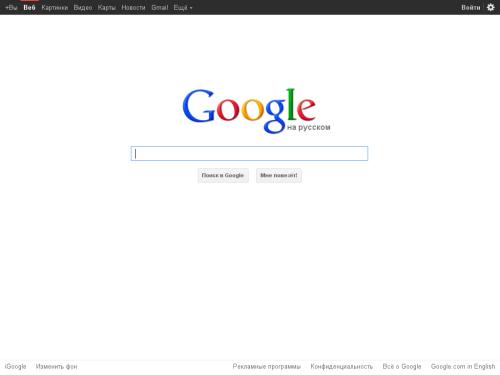 Google Chrome - быстрый бесплатный браузер