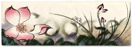 112e anniversaire de la naissance de Zhang Daqian