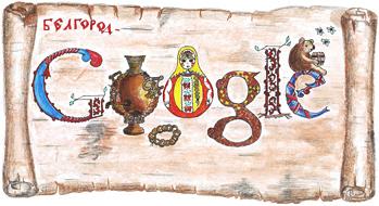 Doodle 4 Google 2012 - Russia Winner