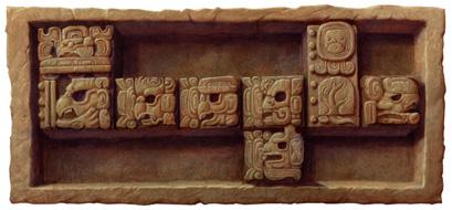 остання дата за календарем майя