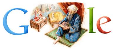 Rhazes' 1147th Birthday