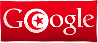 Tunisia National Day 2012