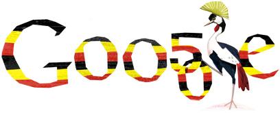 Uganda Independence Day 2012