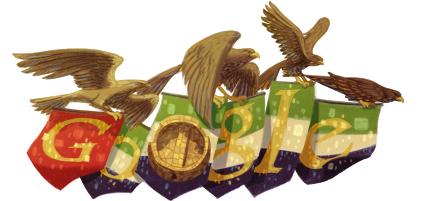 United Arab Emirates National Day 2012
