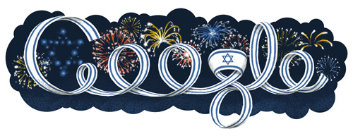 Israel Independence Day 2013